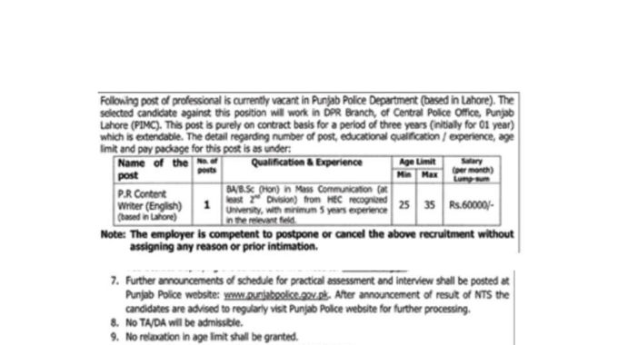Content Writer Jobs In Lahore Punjab Police Department 2017 NTS Written Test Sample Paper