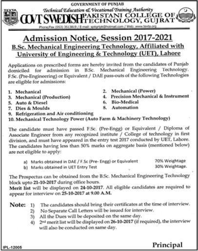 Swedish College Gujrat Admission 2017 Advertisement