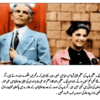 Dina Wadia Death News In Urdu