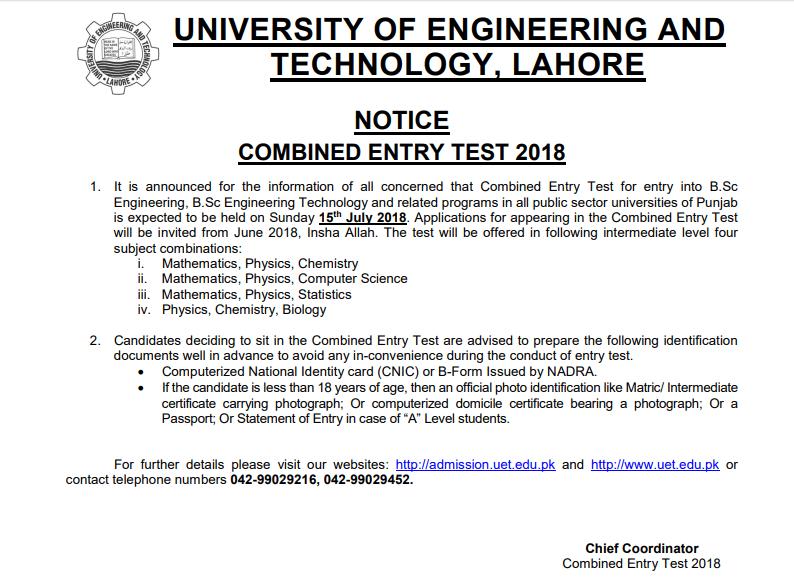 UET Lahore Entry Test Notice 2018