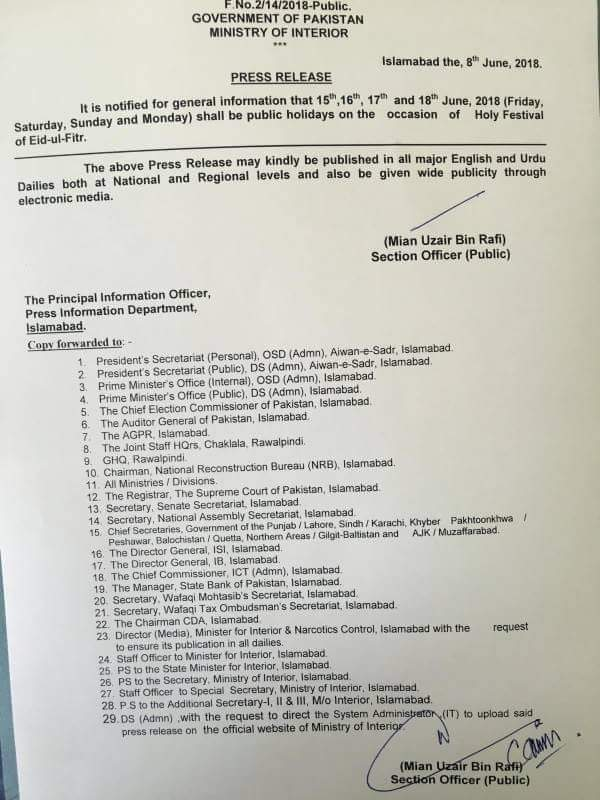 Government Announced Eid Ul Fitr 2018 Holidays In Pakistan Notification Download